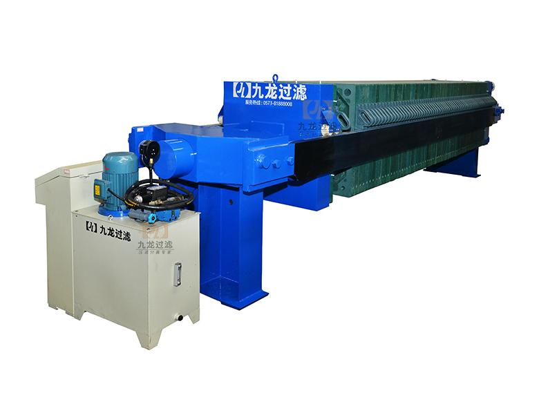 X920型厢式自动保压压滤机