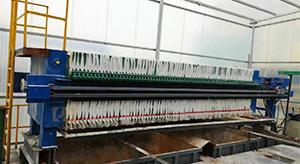 浙江某大型石化客户自动拉板压滤机使用现场