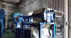 天津西青某大型汽车配件企业压滤机使用现场