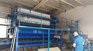 江苏南通某污水处理厂2台隔膜压滤机使用现场