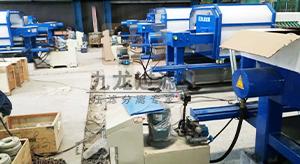 宝钢戴南40台20平方密闭式压滤机使用现场