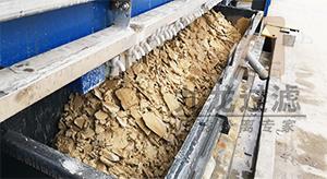 安徽蚌埠某电镀企业自动拉板压滤机使用现场