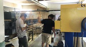 安徽黄山某工业园污水处理中心隔膜压滤机使用现场