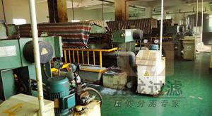 安徽某电子企业自动拉板压滤机使用现场