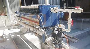 常州某大理石切割行业自动保压压滤机使用现场