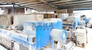 福建某砂石厂自动拉板压滤机使用现场