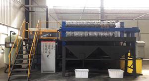 天津某环保有限公司自动保压压滤机使用现场