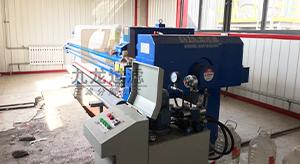 淄博某化工企业自动拉板压滤机使用现场