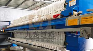 东莞某电子有限公司自动拉板压滤机使用现场