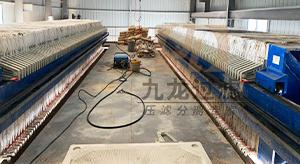 桐乡某建材生产企业2台自动拉板压滤机使用现场