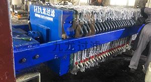 宜兴某化工有限公司机械保压压滤机使用现场