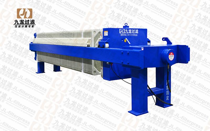 X1000型厢式自动保压压滤机